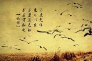 普天香港股价:赵薇祥源文化对祥源文化股价